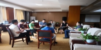 wps7C7F.tmp.png - 审计厅