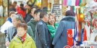 今年前10月乌鲁木齐接待游客6733.54万人次 - 市政府