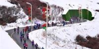 新疆两条线路上榜春节黄金周体育旅游精品线路 - 市政府