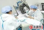 38 小时,新疆新增一条医用防护服生产线 - 市政府