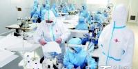 新疆新增两条医用防护服生产线 - 市政府