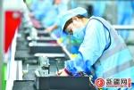 """中国长城(新疆)自主创新基地助力乌鲁木齐信息产业跑出""""加速度"""" - 市政府"""