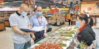 乌鲁木齐市场监管部门检查部分食品生产流通企业 - 市政府