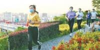 【越来越美好】市民点赞:走出家门口,就是健身圈 - 市政府