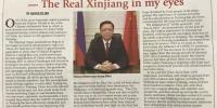 菲律宾英文报纸《马尼拉时报》刊登中国驻菲律宾大使黄溪连的署名文章。 - 中国新疆网