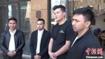 上海四名新疆籍大学生合伙开餐馆月营业额15万 - 中国新疆网